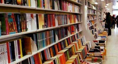 Libreria Il Banco a Torino