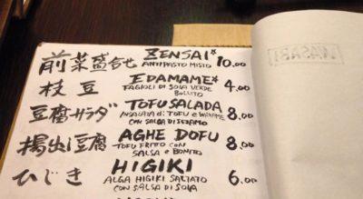 Wasabi - Wasabi-menu.jpg