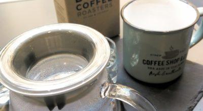 docg-coffee - docg-coffee-torino-2.jpg